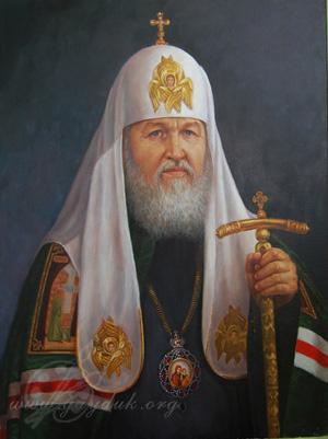 Портреты патриарха кирилла