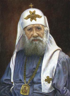 Портреты патриарха тихона